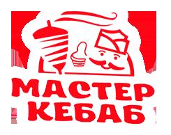 мастер кебаб